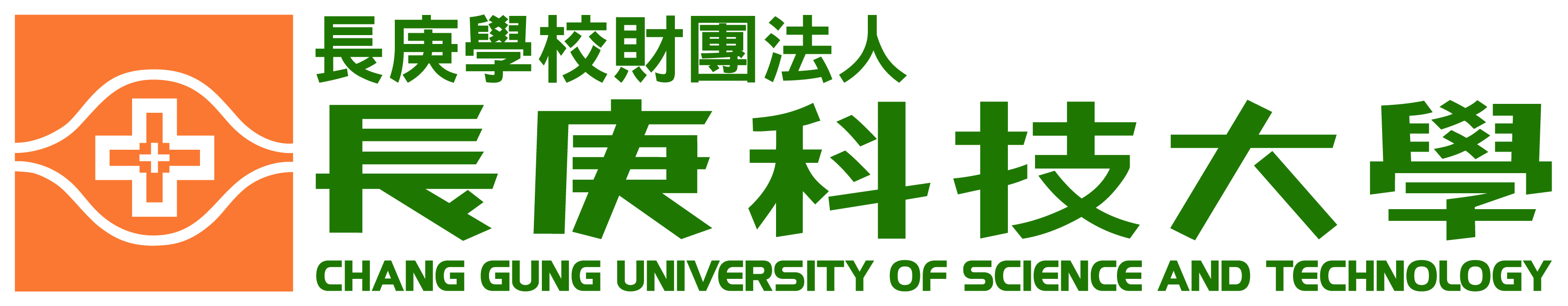 Chang Gung University of Science of Technology