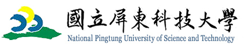 National Pingtung University of Science and Technology